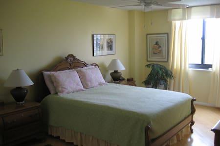 En suite private accommodation