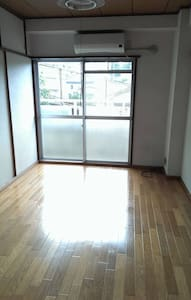 Near by Hakone(Western-style) - Apartament
