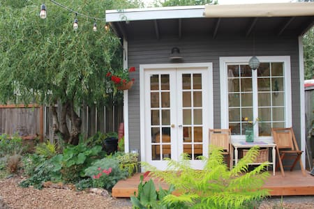 Your own private mini house in PDX!
