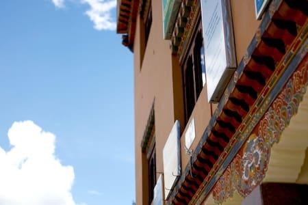 Boutique Apartment in Thimphu - Lägenhet