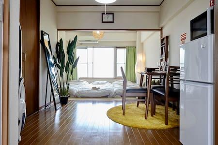 ShinagawaArea.w 3mins→house43 - Shinagawa-ku - Apartemen