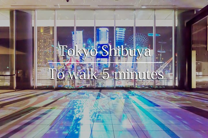 ★Half price★ 2 ~ 5 people Shibuya area - Shibuya-ku