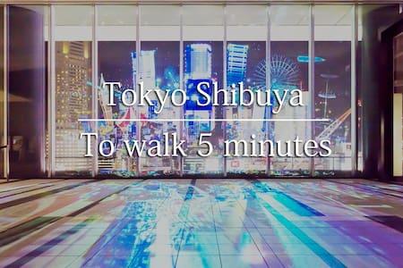 ★Half price★ 2 ~ 5 people Shibuya area - Shibuya-ku - Appartement