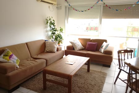 Bright aparment in central Israel - Modi'in-Maccabim-Re'ut