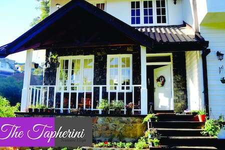 The Tapherini - A Private, Cosy Hideaway - 努沃勒埃利耶(Nuwara Eliya)