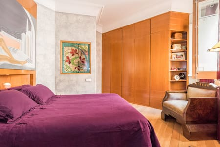 Nice bedroom in Puerta del sol !!! - Madrid - Apartment