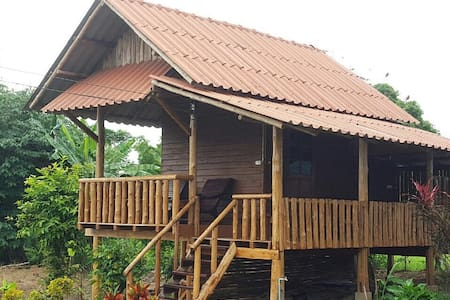 ChiangDao Country Retreat - House#1 - Chiang Dao