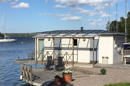 Cosy guesthouse close to the city! - Saltsjöbaden
