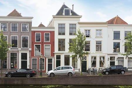 Beautiful  appartment in Leiden