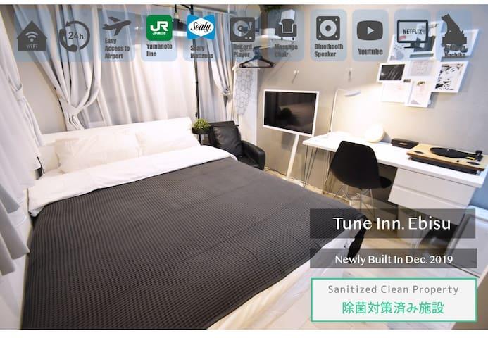 Tune Inn Ebisu☆NewlyBuilt Hotel/Sealy Bed/Shibuya3