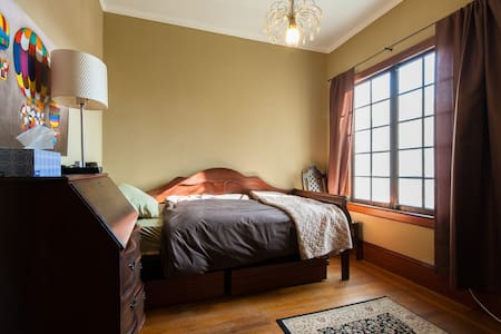 Small Guestroom in  SF Richmond - San Francisco - Appartamento