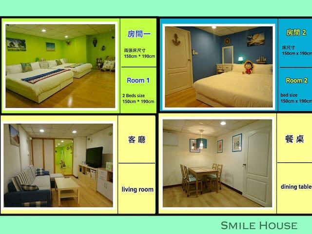 SMILE HOUSE  2-6 人 ( 三床 ) 《雙電梯、近台北車站、西門町》