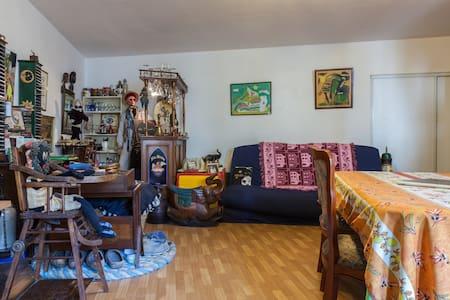chambres +petit dejeuner a Paris  - Pantin - Apartamento