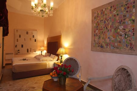 DAR AL ASSAD - Marrakesh - House