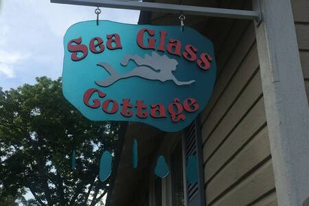 Sea Glass Cottage - Folly Beach - Σπίτι