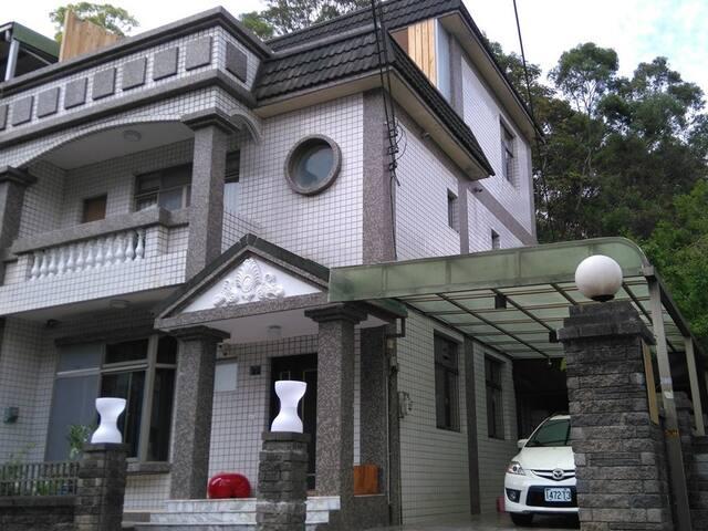 旅人藝棧 So Art Guesthouse & Hostel-整棟