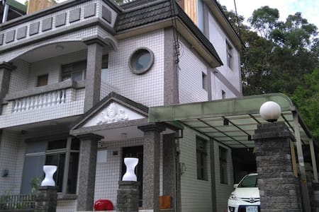 旅人藝棧 So Art Guesthouse & Hostel-整棟 - Sanyi Township