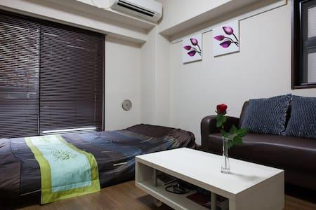 TOKYO,W.SHINJUKU,FREE WiFi,LUXURY, - Shibuya-ku - Apartment