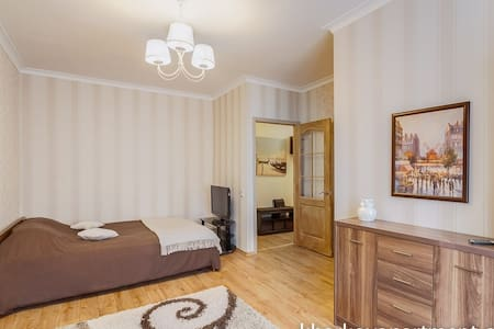 Apartment city centre - Charkov