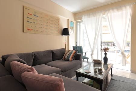 Charming cozy private apt in the best neighborhood - Αθήνα