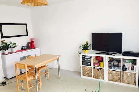 15' min to Paris Confy apartment - Clichy