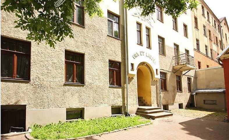 32m2 cozy studio in Riga center - Riga - Departamento