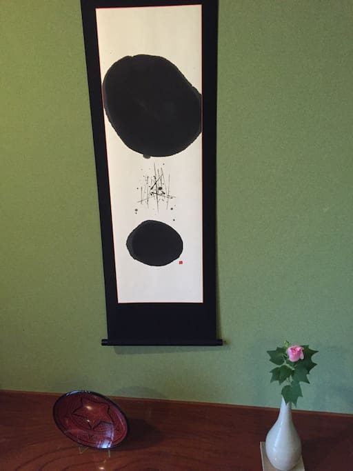 Japanese roll screen in the dinning room  ダイニングスペース