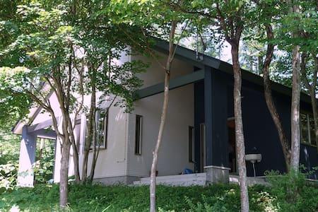 Karuizawa Single Room - Karuizawa - Talo