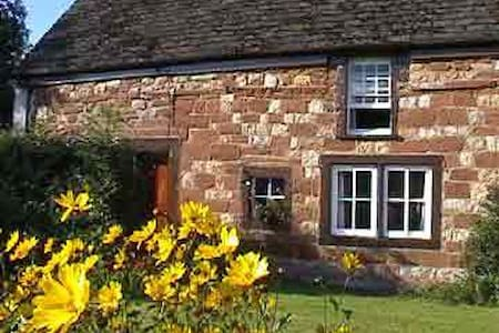 17thC Cumbrian Cottage. - 단독주택