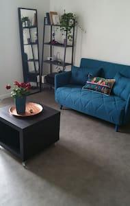 Bel appartement tout confort dans le Sud - Perpignan - Appartement