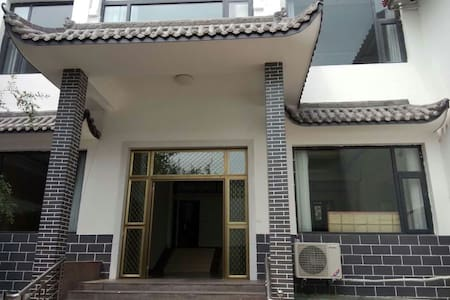 House with a private garden - Zhengzhou - Hus