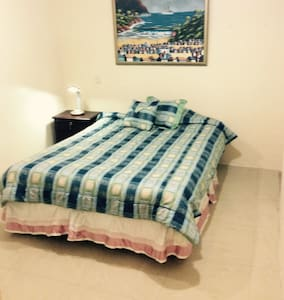 Furnished apartment - Loja