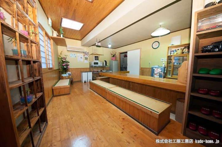 Guesthouse Shizuho - Takachiho-chō - Haus