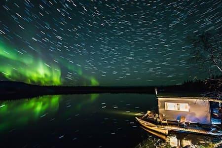 Yellowknife Houseboat - Yellowknife - Lain-lain