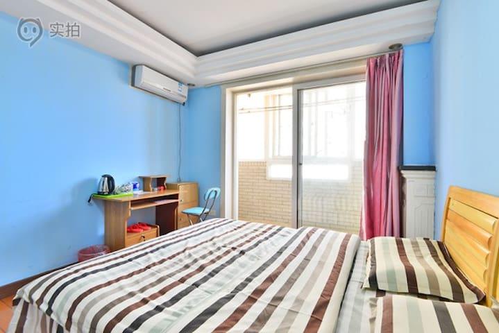 自家客栈 家 健康舒适高品质 舒适大间带阳台 - 北京 - Casa
