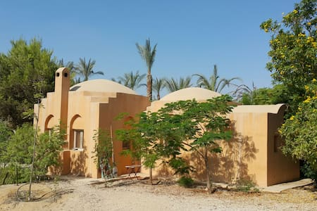 Cute Nubian house 25 mn from Center - Gameyet Ahmed Orabi ( Obour)