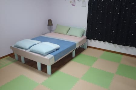4.Near Central Airport Nagoya. - Tokoname-shi - Bed & Breakfast