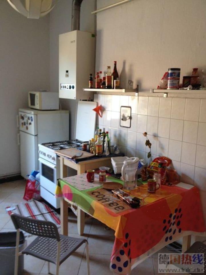 Chinese style kitchen