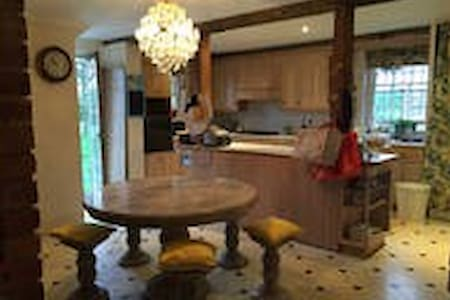 Ensuite Twin/Double Room - Oxfordshire - Haus