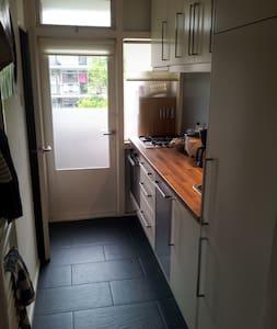 Cozy Student Home - Rotterdam