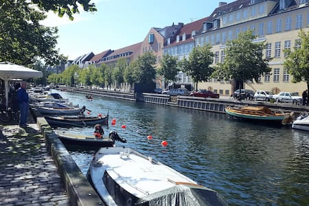 Unik & quiet w/terrasse central CPH - København - Lejlighed