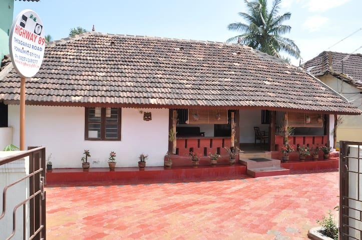 Highway89 Guest House Coorg - Ponnampet