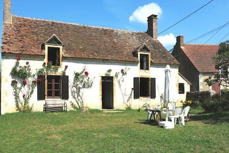 Cosy cottage in Berry / France - La Grande Preugne
