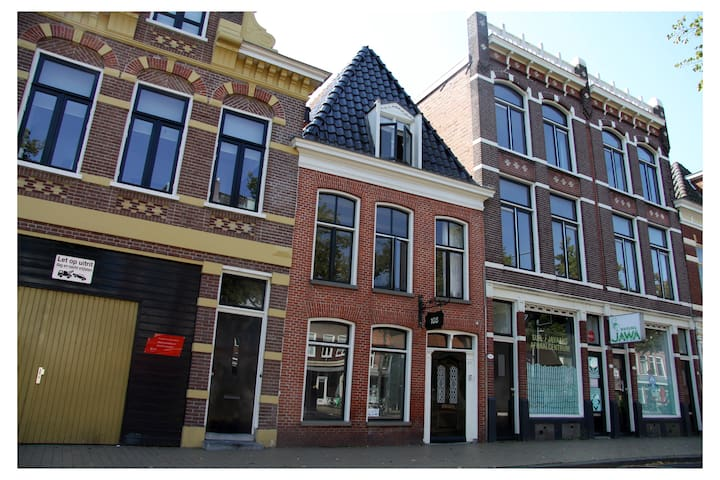 Spacious apartment in the center of Groningen!