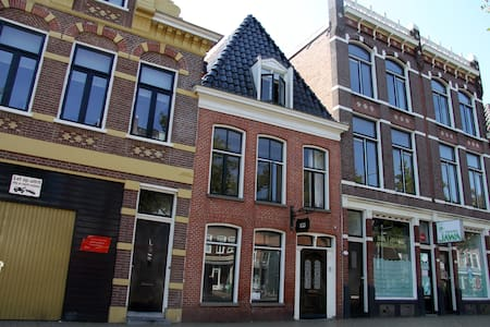 Spacious apartment in the center of Groningen! - Groningen - Appartement