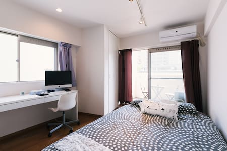 Elegant Suite Central Location+WiFi - Fukuoka - Daire