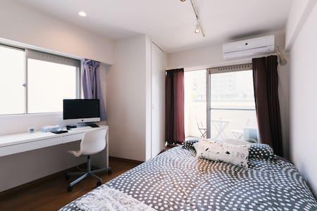 Elegant Suite Central Location+WiFi - Fukuoka - Apartament