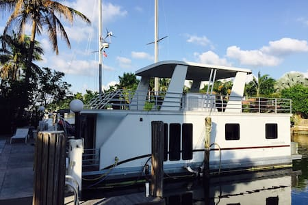 Super Cool Houseboat, Walk to Las Olas and Beach! - Fort Lauderdale