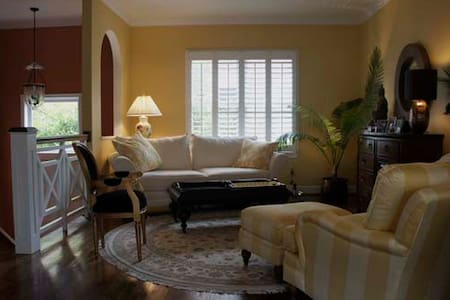 Spacious Bedroom and Office - Александрия
