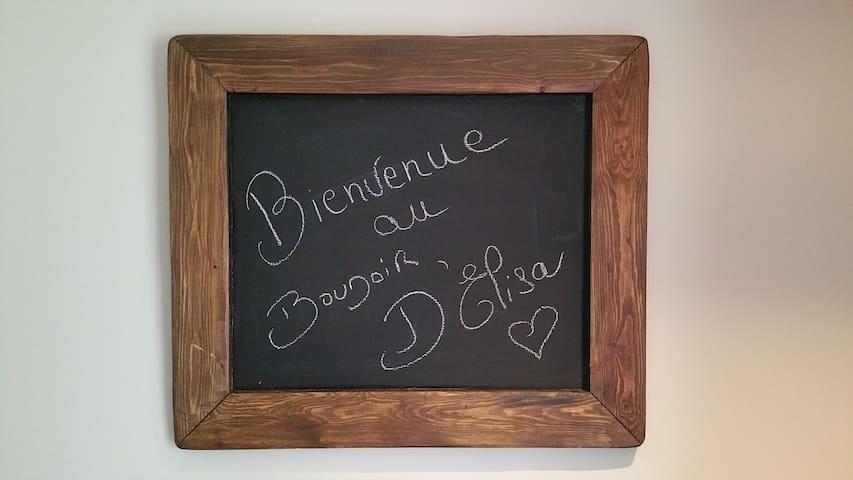 Le Boudoir d'Elisa - Saint-Martin-Bellevue - Квартира